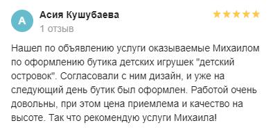 Полиграфия Астана - Отзывы